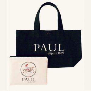 ポールの福袋2019-13-3