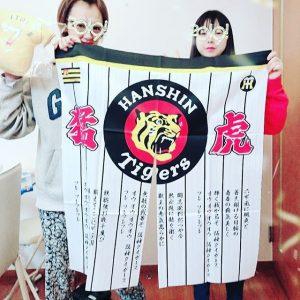 阪神タイガースの福袋ネタバレ2019-15-2