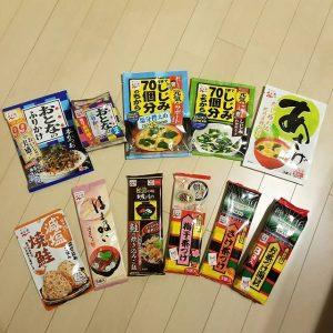 永谷園の2019-福袋ネタバレ