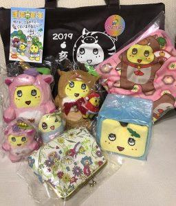 ふなっしーの福袋の中身2019-15-1
