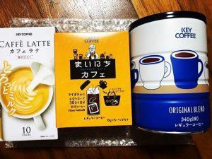 キーコーヒーの福袋の中身2019-6-1