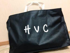 HVCの福袋の中身2017-2-1