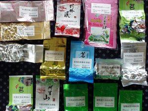 茶香好友の2017-福袋の中身
