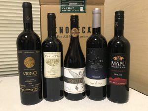 エノテカのワインの福袋の中身2019-10-1