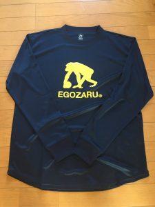 エゴザルの2018福袋