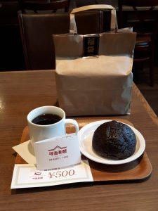 可否茶館の福袋の中身2018-7-1