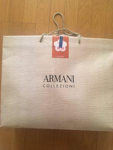 アルマーニの福袋の中身2018-4-1