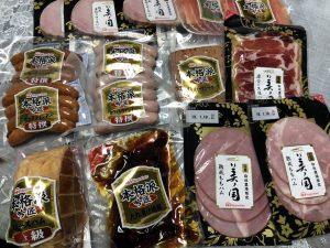 日本ハムの2019-福袋の中身