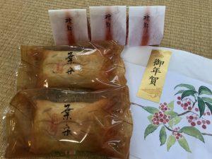 和菓子の叶 匠壽庵の福袋を公開2019-7-4