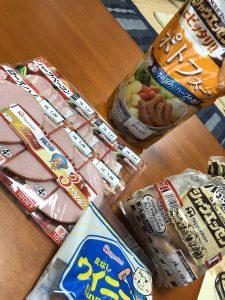 日本ハムの2019-福袋ネタバレ