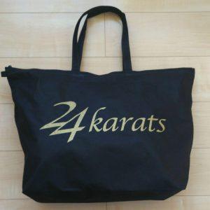 24karatsの福袋の中身2019-7-1