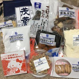 篠崎屋の福袋を公開2019-3-4