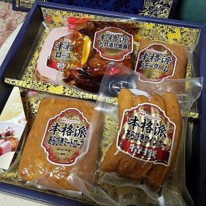 日本ハムの2019福袋