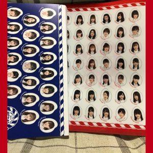 NGT48の2019福袋を公開