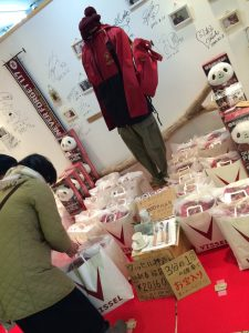 ヴィッセル神戸の2016福袋