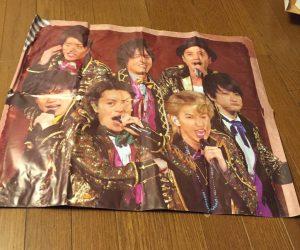 関ジャニ∞の福袋の中身2016-13-1