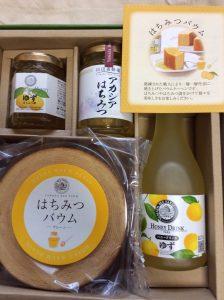 山田養蜂場の福袋の中身2016-7-1
