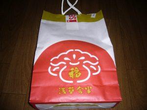 浅草今半の2016-福袋ネタバレ