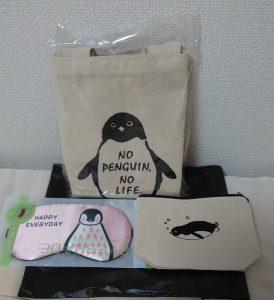 ペンギンとの2019-福袋の中身
