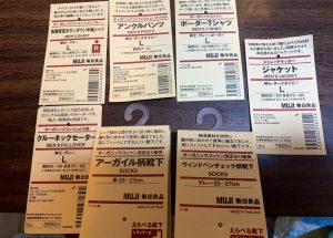 無印良品の2019-福袋ネタバレ