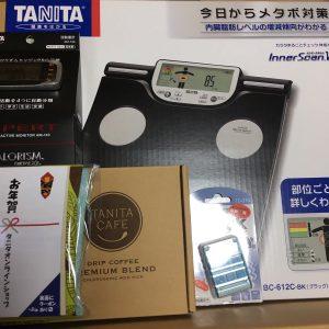 タニタの福袋の中身2018-10-1