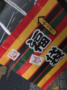 永谷園の2018-福袋ネタバレ