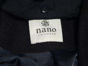 ナノユニバースの2019-福袋ネタバレ