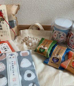 AKOMEYA TOKYOの福袋ネタバレ2019-8-2