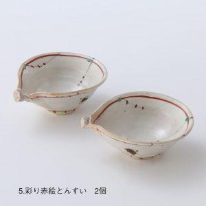 たち吉の2019福袋ネタバレ