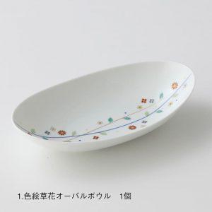 たち吉の2019-福袋ネタバレ
