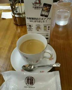 丸福珈琲店の2019-福袋の中身