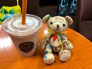 タリーズコーヒーの福袋の中身2019-8-1
