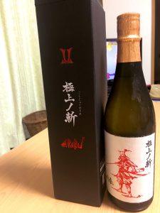 日本酒の福袋の中身2019-2-1