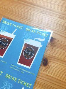 タリーズコーヒーの福袋の中身2019-7-1