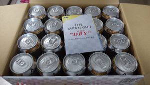 ビールの2019-福袋の中身