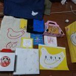 豊島屋の福袋[2020]の予約カレンダーと中身のネタバレ画像を公開!
