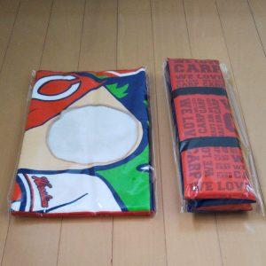 広島東洋カープの福袋2019-6-3