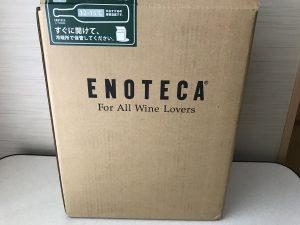 エノテカのワインの福袋の中身2019-9-1