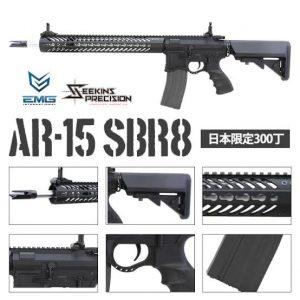 Airsoft97の福袋の中身2020-12-1