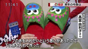 広島東洋カープの福袋2020-5-3