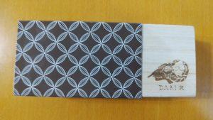 チョコ係の福袋ネタバレ2020-12-2
