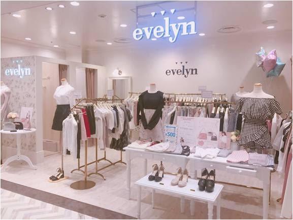 【集計】エブリンが好きな人がお気に入り・似てるブランドがコレ!