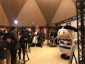 阪急電車の福袋ネタバレ2020-3-2