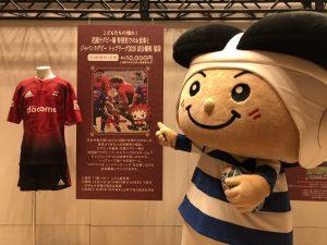 阪急電車の福袋2020-3-3