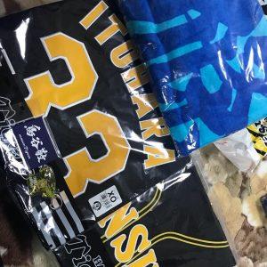 阪神タイガースの福袋の中身2020-7-8