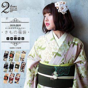 京都きもの町の福袋の中身2020-4-1