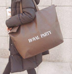 ロイヤルパーティの福袋の中身2020-3-1