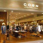 【集計】coen(コーエン)が好きな人がお気に入り・似てるブランドがコレ!