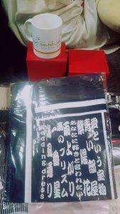奥華子の福袋ネタバレ2020-14-2