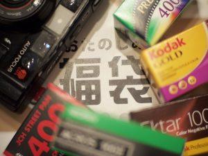 三宝カメラの福袋の中身2020-3-1